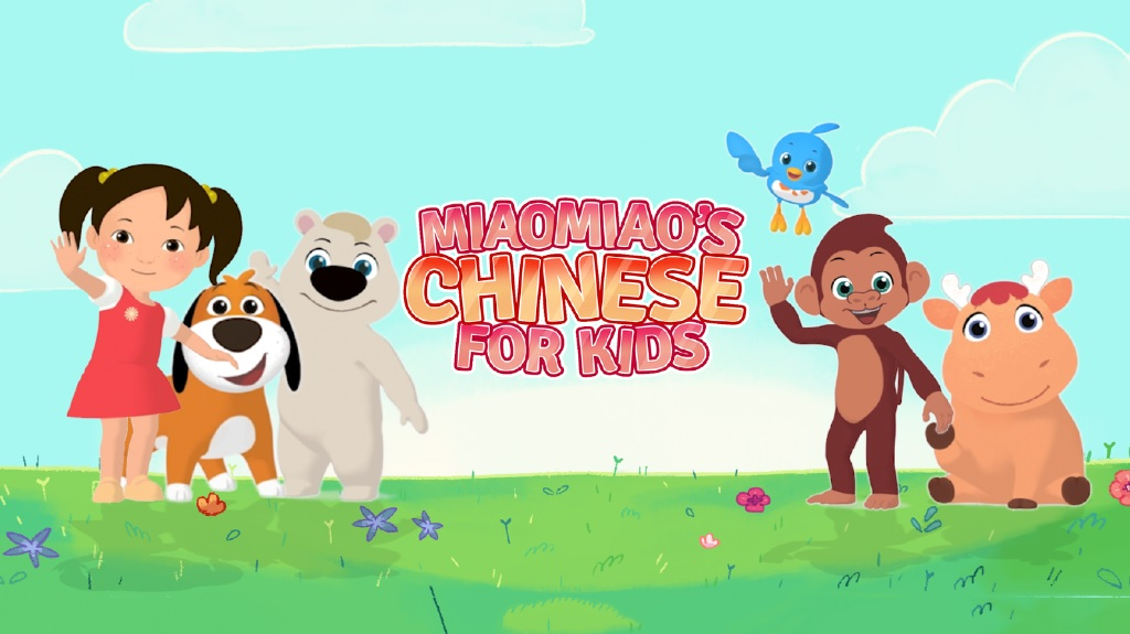 Miaomiao Chinese for Kids App horizontal