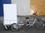 ヤマハ PAS GEAR CARGO パスギアカーゴ 電動3輪自転車