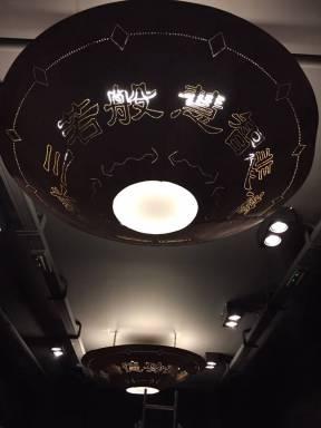 Rotulos y Luminosos Corpóreos para un restaurante10