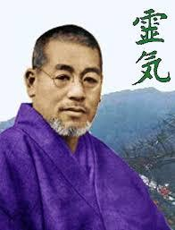 Mikao Usuï