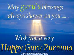 Guru Purnima 2016