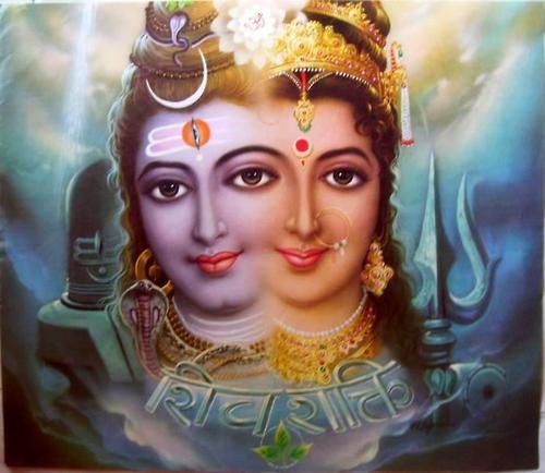 shiva and shakti union