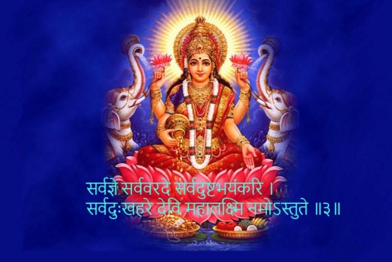 Mahalakshmi Ashtakam 3