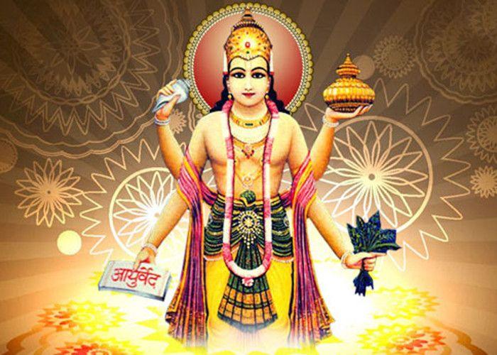 Dhanavantari Mantra