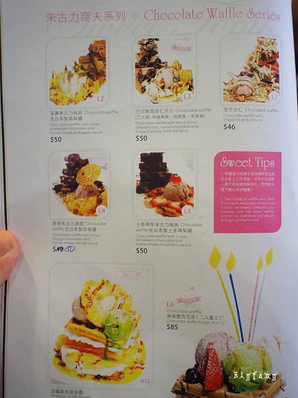 [香港旺角甜點推薦] Sweet Tooth 甜牙牙 @ 人氣好。香港好吃的甜點店推薦~|樂活的大方@旅行玩樂學~