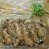 Recipe: Grilled Jamaican Jerk Chicken