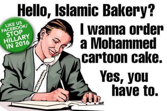 Islamic-Bakery