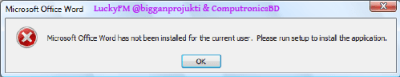 office-has-not-been-installed-for-current-user