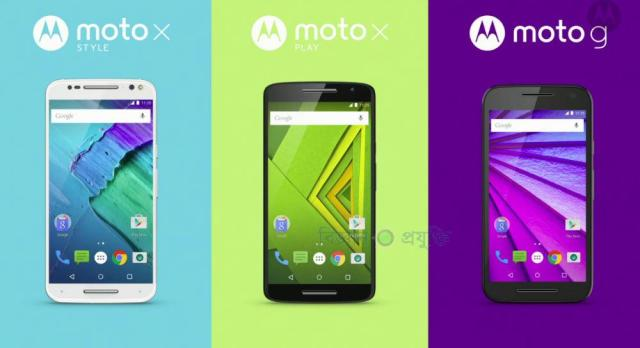moto-x-play-style-fastest-chrging-phone-