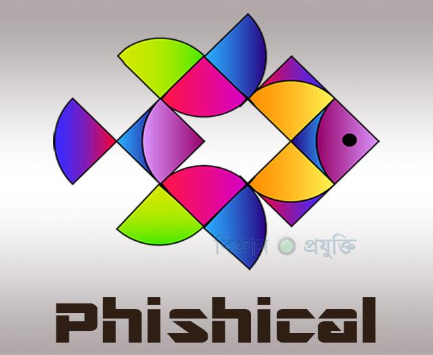 phishical logo in illustrator image-630-516