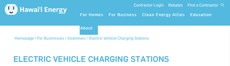 Charging Station Incentive for Commercial Buildings