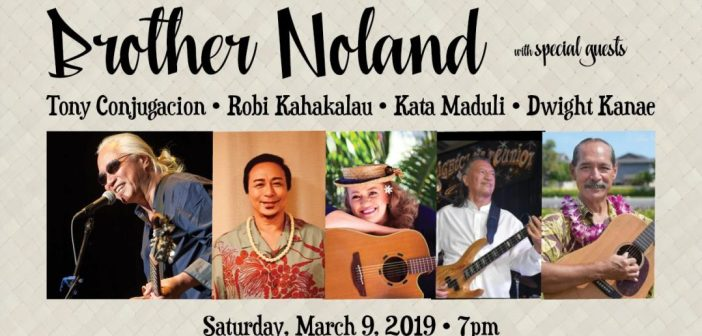 An Evening With Hawaiian Music Icons Coming To Kahilu Theatre March 9