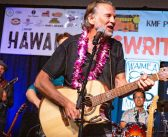 Hawaiʻi  Songwriting Festival Announces Hit Makers Concert Featuring Kenny Loggins – June 22
