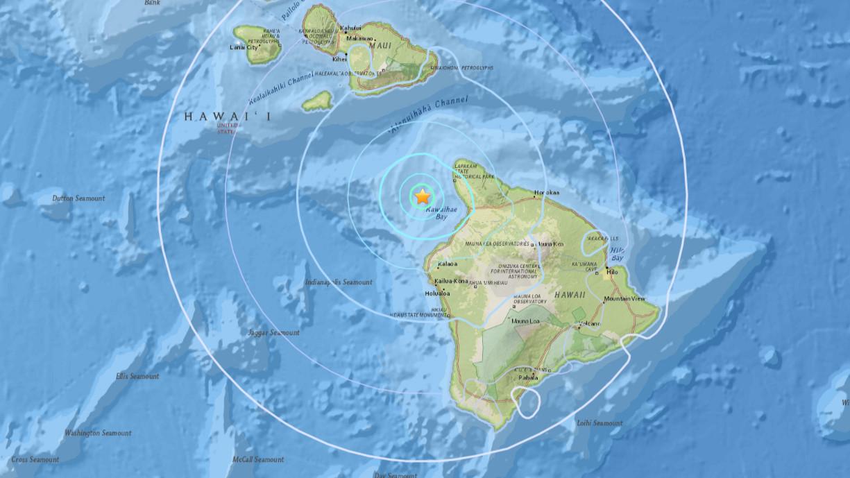 Geological survey shows the crater of kilauea volcano on hawaii's big island in hawaii. Magnitude 4.6 Earthquake Rumbles Between Hawaii, Maui