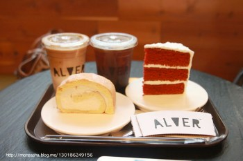 cafealver_seven