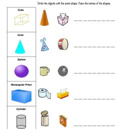 Grade 1   Free Common Core Math Worksheets   Biglearners [ 1100 x 850 Pixel ]