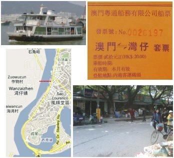 The Wanchai-Macau Ferry | Big Lychee. Various Sectors