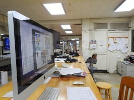 Big Shine Energy - Linco Printing