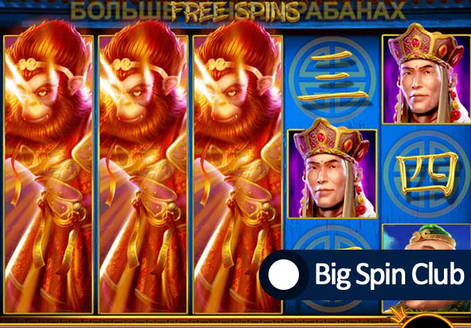 HIGH ROLLING AT ONLINE CASINOS CAN BE DANGEROUS