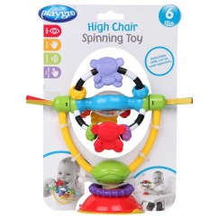 High Chair Suction Toy Deck Chairs B Q Toys For Highchairs Australia  Wow Blog