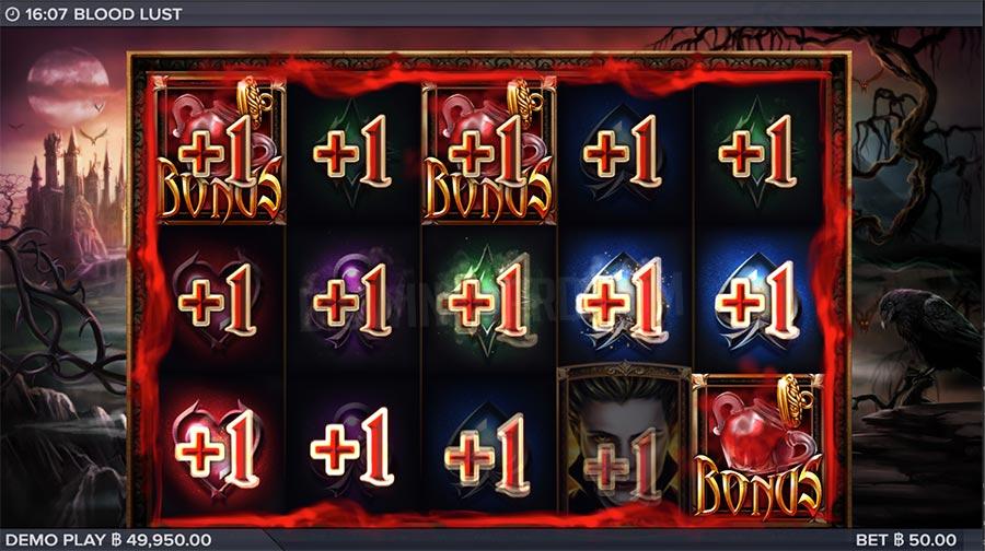 Blood Lust bonus game