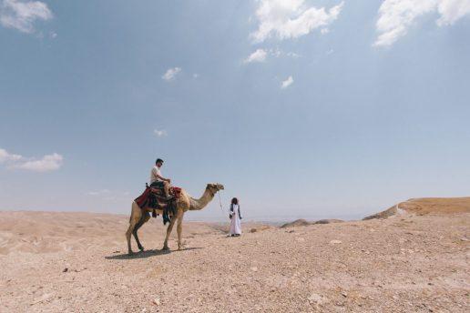 Vakantieplannen Israël