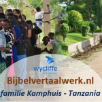 cropped-website_banner3_bijbelvertaalwerk.nl_.jpg