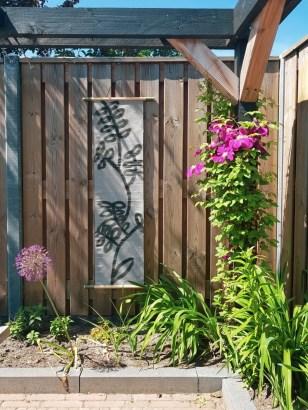DIY tuinposter, clematis pergola