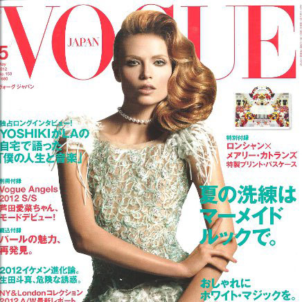 CrochetMania On Vogue Japan for Vitti Ferria Contin