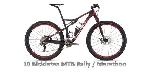 10 bicicletas avanzadas de montaña doble suspensión para Rally / Marathon