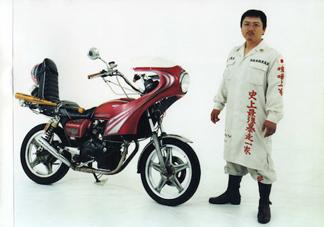 bosozoku bike 2 bike urious