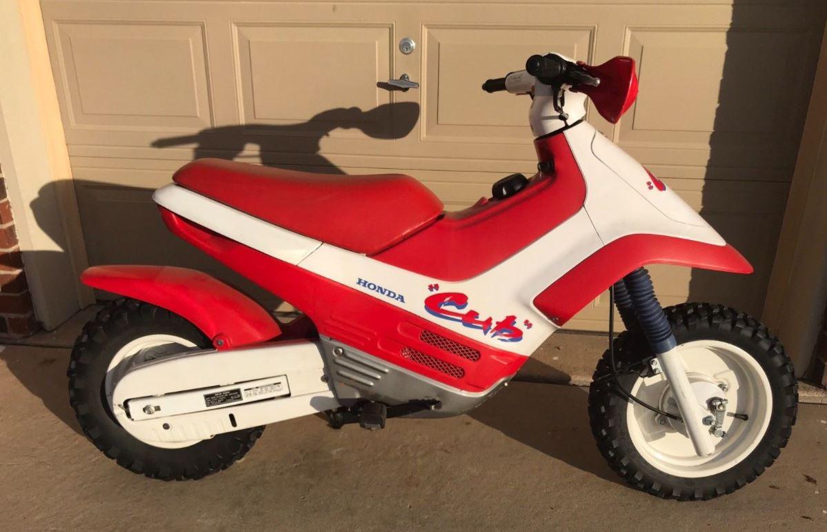 1994 Honda Cub Ez90 Bike Urious