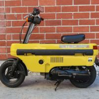 New Auction Bike - No Reserve Honda Motocompo