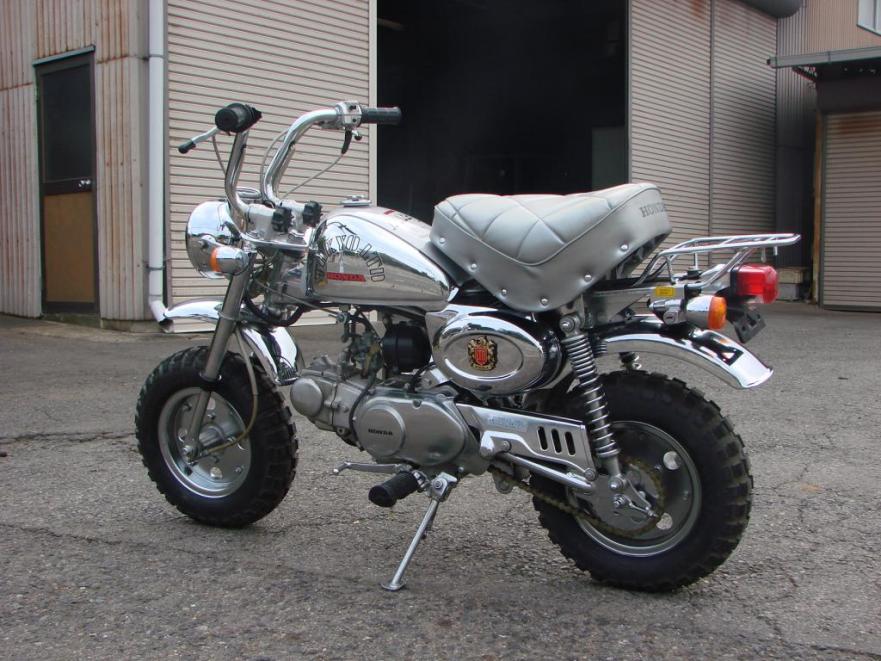 Honda Z50R - Left Side