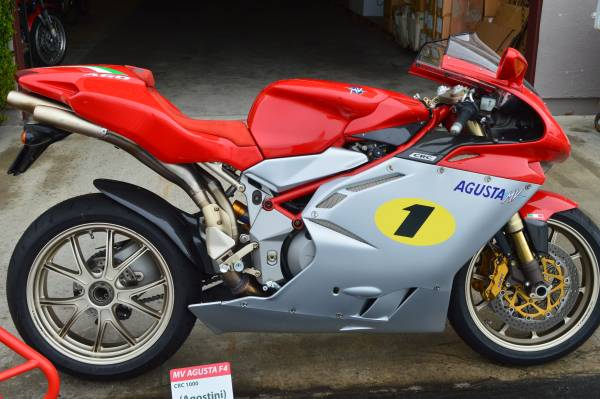 1 of 300 2005 mv agusta f4 1000 ago bike urious
