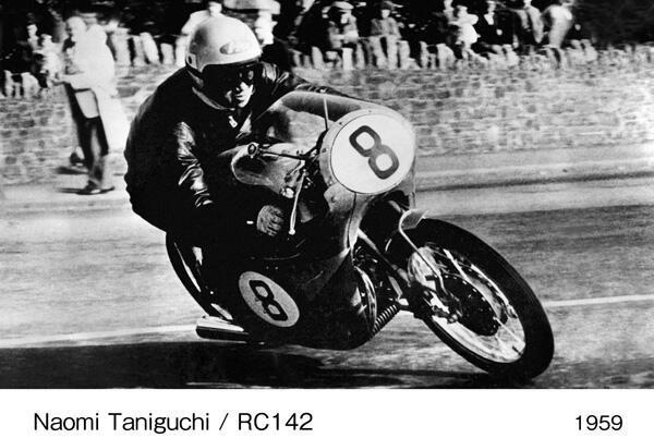 Naomi Taniguchi (RC142) in the 1959 Isle of Man TT