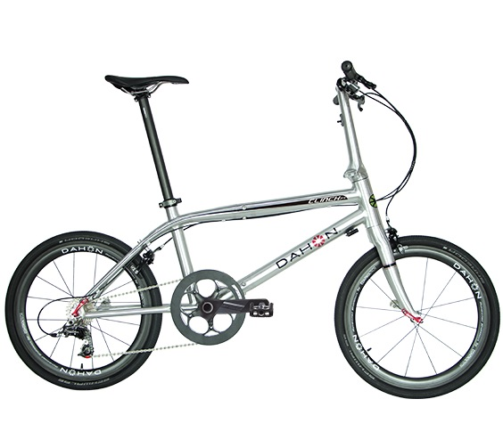 New Dahon Folding Bikes Released in 2017