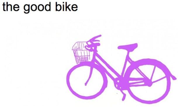 The good bike