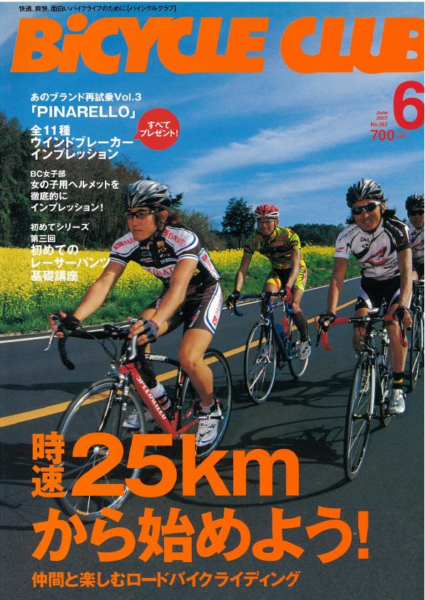 bike-media7