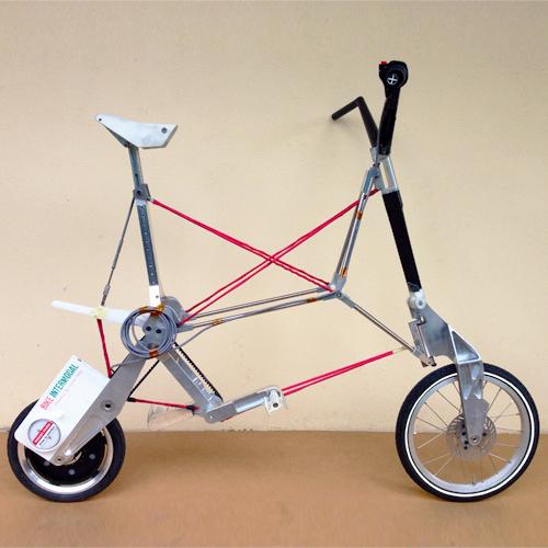 Bike intermodal smallest folding bike  (3)