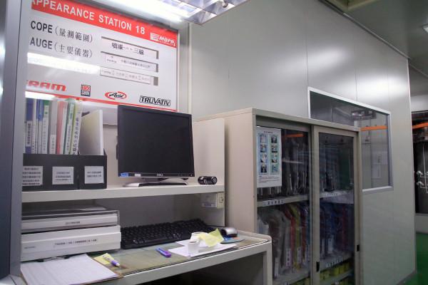 SRAM Taiwan Factory Tours Suspension Shifters Derialleurs Carbon production142