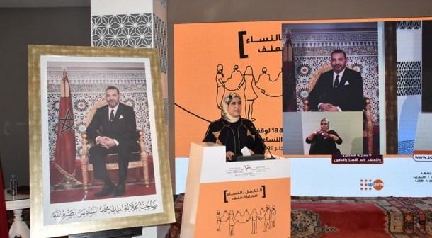 إطلاق الحملة الوطنية التحسيسية الثامنة عشر لوقف العنف ضد النساء