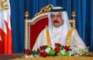 مملكة البحرين تقرر رسميا فتح قنصلية لها بالصحراء المغربية