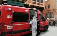 """تسجيل 249 حالة إصابة جديدة مؤكدة بـ""""كوفيد-19″ خلال 24 ساعة الأخيرة بالمغرب"""
