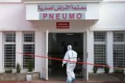 """تسجيل 416 حالة إصابة جديدة مؤكدة بـ""""كوفيد-19″ خلال 24 ساعة الأخيرة بـالمغرب"""