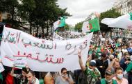 الجزائر.. عشرات الآلاف من الجزائريين يرددون