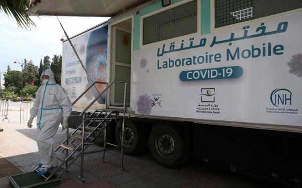 """إحصاء 635 حالة إصابة جديدة مؤكدة بـ""""كوفيد-19″ خلال 24 ساعة الأخيرة بالمغرب"""