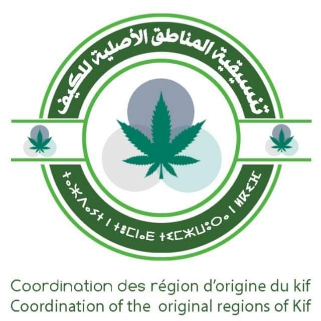 خطوة تاريخية.. البرلمان المغربي يفتح أبوابه لتنسيقية مزارعي الكيف للتعبير عن مطالبهم، والفرق البرلمانية تتجاوب مع مذكرتهم التعديلية.