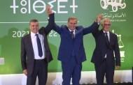 رئيس الحكومة المُعَيَّن عزيز أخنوش يقود اجتماعات مراطونية لتسريع وتيرة تشكيل الحكومة