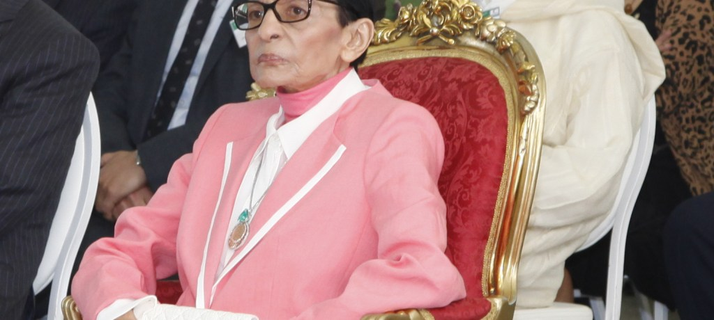 صاحبة السمو الملكي الأميرة للا مليكة، عمة صاحب الجلالة الملك محمد السادس نصره الله وأيده، في ذمة الله